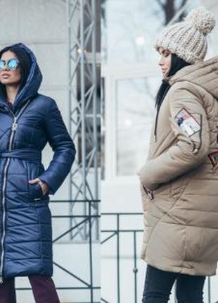 Куртка зимняя женская от производителя TM Kariant