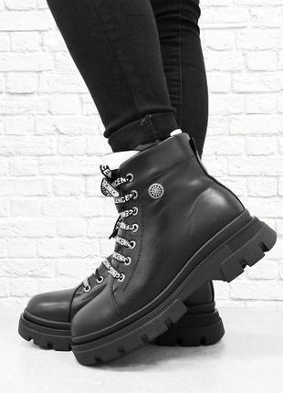 Зимние кожаные ботинки bw colour. черные.