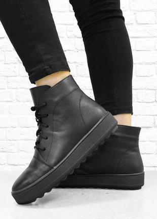 Зимние кожаные ботинки sc. черные.