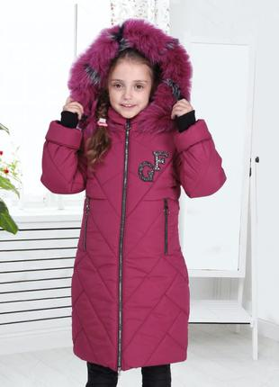 Зимнее пальто для девочки cathrine. слива.
