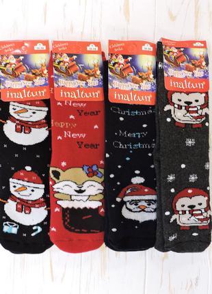 Новогодние носки для мальчика happy ny. микс.