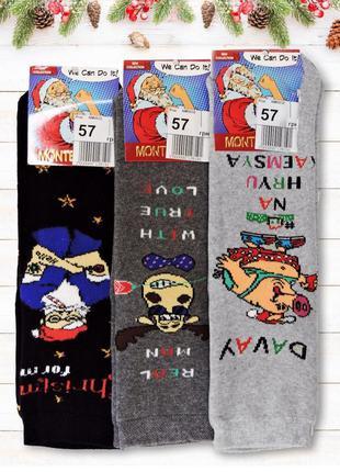 Мужские носки cristmas. набор. мульти.