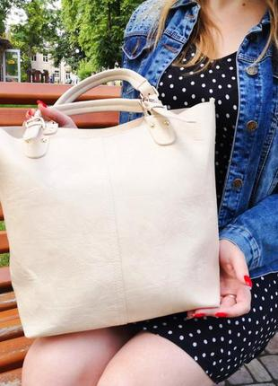 Женская сумка double молочная