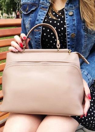 Женская сумка crash бежевая