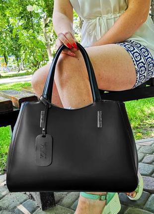 Женская сумка elegance черная