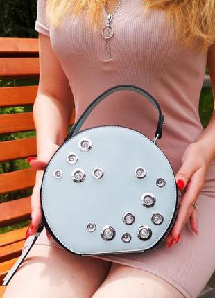 Круглая женская сумка. голубая