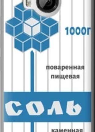 "Чехол на HTC One M9 Plus Соль ""4855u-134-2448"""