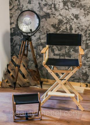 Стул для визажиста, режиссерский, складной, деревянный
