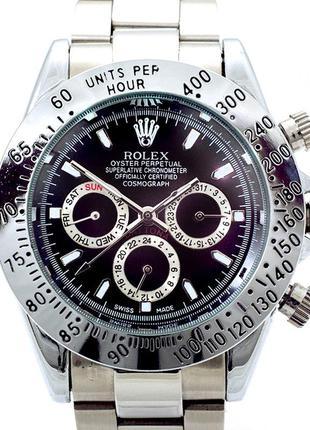 Наручные часы silver ( black)