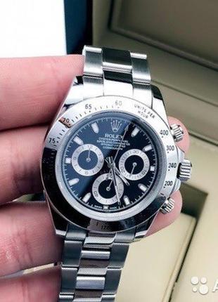 Наручные часы silver black