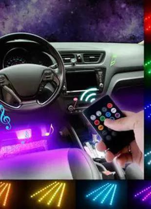 Подсветка салона автомобиля RGB с ДУ под музыку. LED Цветная