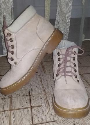 Ботинки кожаные унисекс рр.29-30