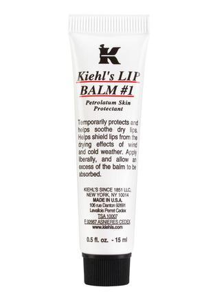 Увлажняющий бальзам для губ kiehls lip balm #1