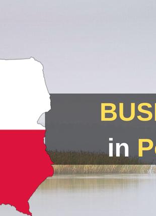 Открытие фирмы за 499€ , Бизнес в Польше
