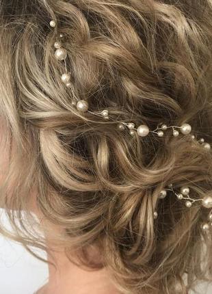 Веточка в волосы с жемчугом сваровски