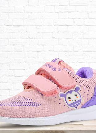 Детские кроссовки nude розовые