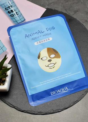 Тканевая маска для лица images мордочки животных animal mask s...