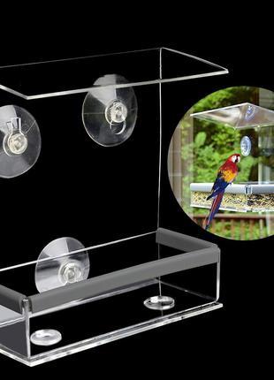 Кормушка для птиц на присосках (Годівниця для птахів)