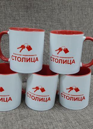 Чашки, чашки с логотипом под заказ