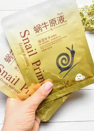 Тканевая маска для лица bioaqua snail с муцином-слизью улитки