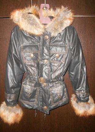 Куртки женские зима.
