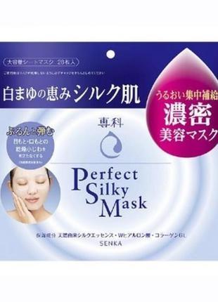 Маска для сухой кожи с шелком и коллагеном shiseido senka perf...