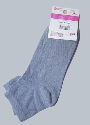 Носки серые женские, укороченные, размер 23 / 35-37р