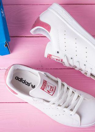 Акция! женские кроссовки adidas stan smith