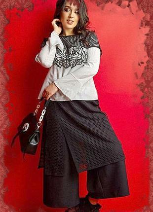 Стильный женский костюм кофточка с брюками-кюлотами