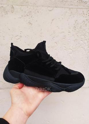 Sale черные кроссовки кеды ботинки мужзкие yzy 500