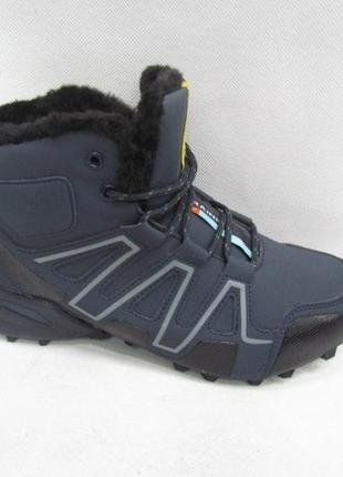Зимние мужские синие высокие кроссовки ботинки