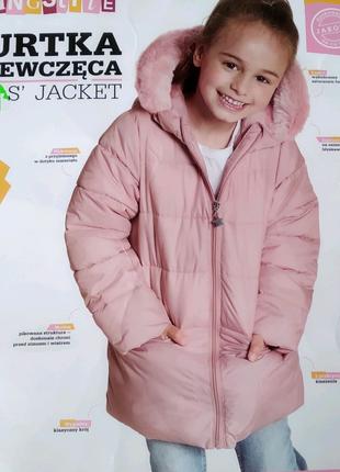 Куртка демосезонна для дівчинки!