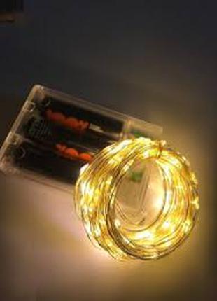 Гирлянда светодиодная нить 5 м 50 led (теплая белая) Warm White н