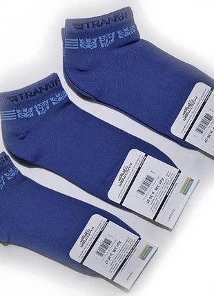 Носки молодежные, размер 35-37