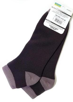 Носки молодежные махровые, размер 41-43р.