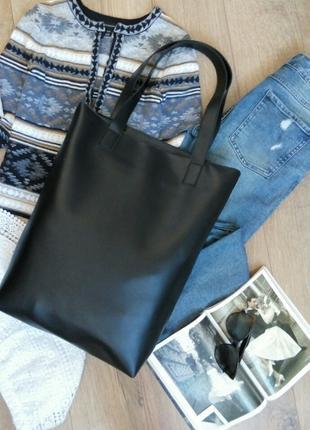 Удобная чорная сумка шоппер