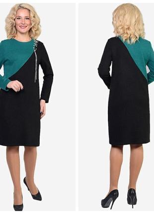 Платье  трикотаж джерси (очень теплая, плотная ткань), двухцве...