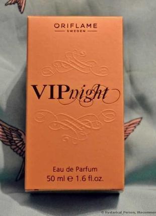 Vip Nigth