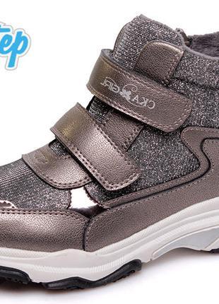 Ботинки Weestep 537736401 Dark Silver 32-37