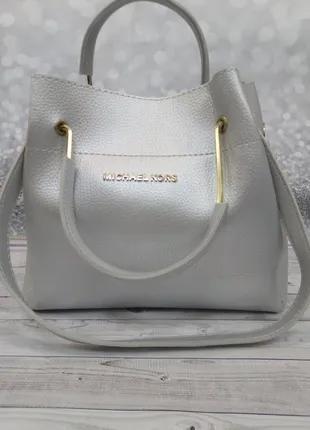 Женская сумка Майкл Корс с косметичкой