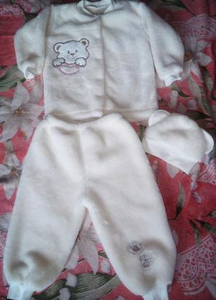 Продам два одинаковых костюмчика для малышей