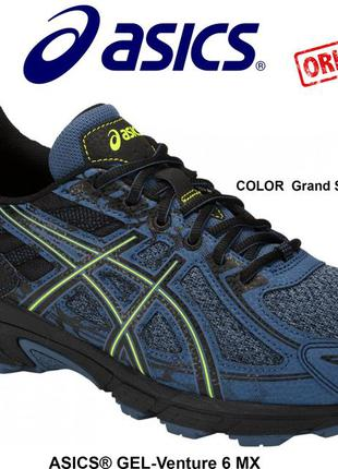 Кроссовки ASICS Gel-Venture® 6 MX original из USA 1011A591