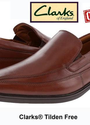 Туфли Clarks® Tilden Free original из USA 26110314