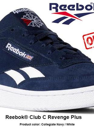 Кроссовки Reebok® Club C Revenge Plus original из USA DV4062