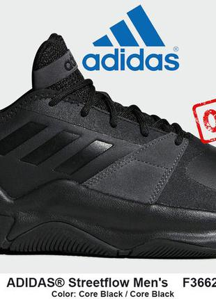 Кроссовки adidas® streetflow men's original из usa f36621