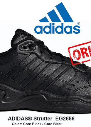 Кроссовки adidas® strutter men's original из usa eg2656