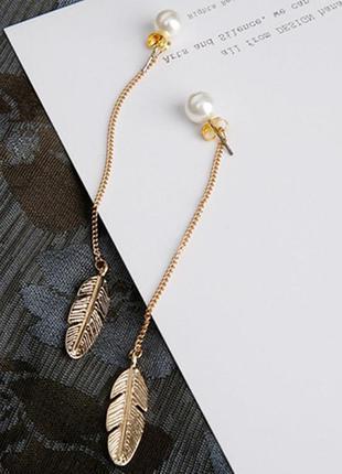 Нарядные женские серьги длинные с пером