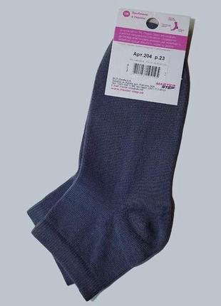 Носки женские серые, укороченные, размер 25 / 37-39р.