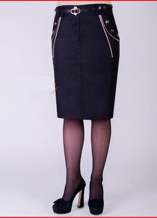 Юбка женская офисная или для учебы классическая, высокое качес...