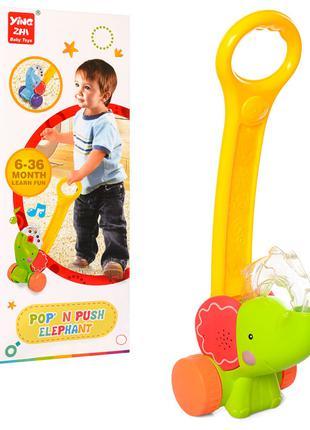 Детская каталка на палке Слоник 616 с шариками